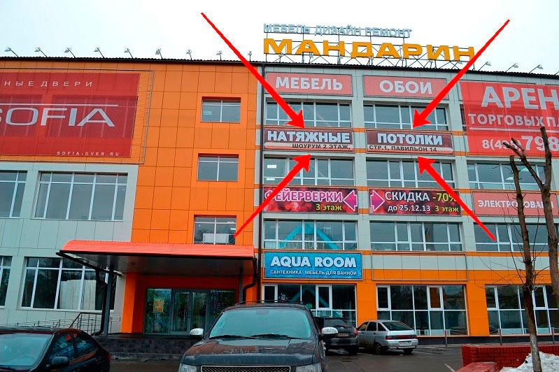 москва улица монтажная9 как доехать торговый центр мандарин